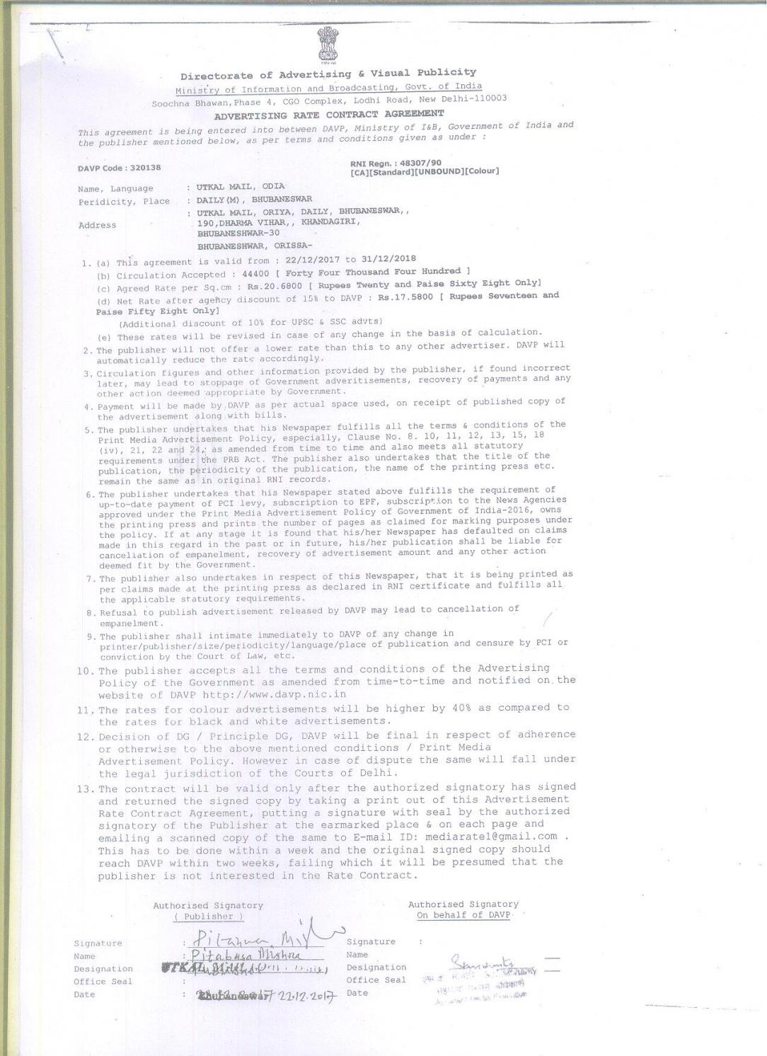 here the utkal mail: resurgence people's oriya & hindi daily davp advertising rate contract agreement