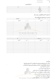 labour contractors agreement and selection criteria labour contract agreement sample