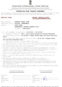 our davpratecarddhnew  latest news himachal davp advertising rate contract agreement