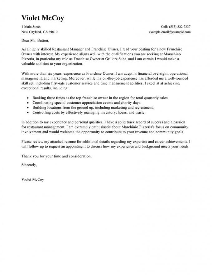 Franchise Inquiry Letter Template