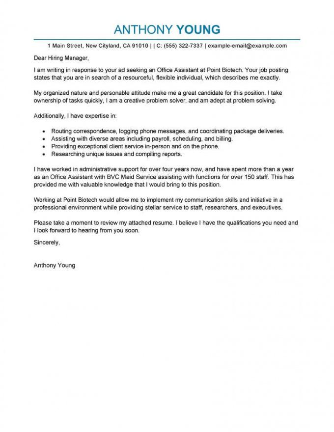 Office Assistant Cover Letter Template