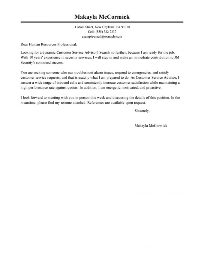 resume cover letter examples for police officers