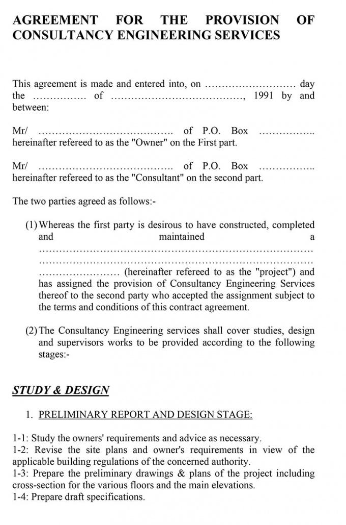 Engineering Consulting Contract Template