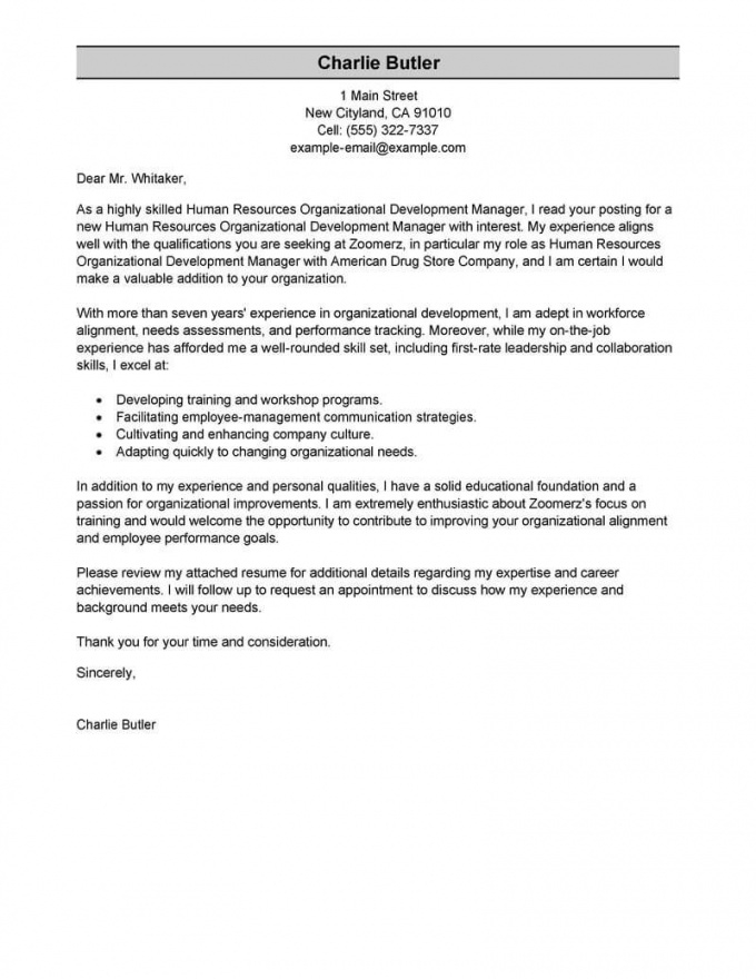 printable best organizational development cover letter examples performance review letter template doc