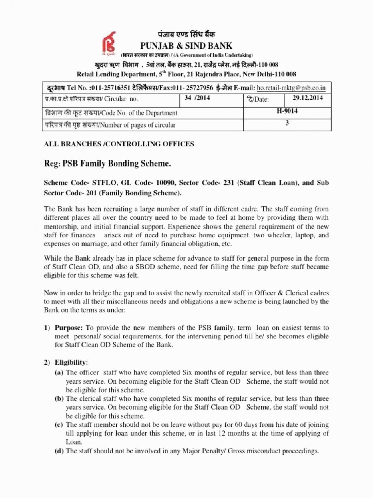 Printable Housing Rental Contract Template Word Example